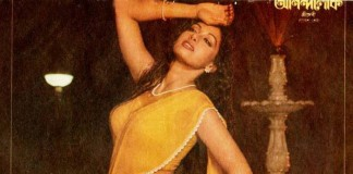 Dance With Me India - Bollywood Actress - Sridevi