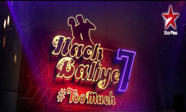 Dance With Me India - TV Show - Nach Baliye - 1