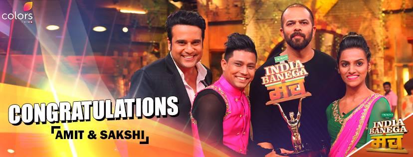 Dance With Me India - India Banega Manch 2017 Colors TV Winner - Sakshi Kurtarkar and Amit Rajput